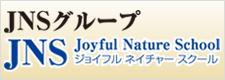 JSNグループ